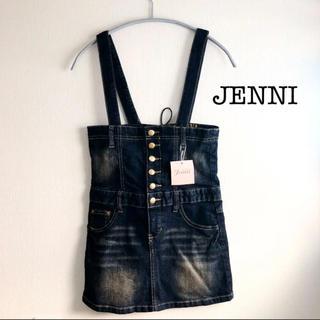 ジェニィ(JENNI)のジェニィ デニムスカート未使用品 140 (スカート)