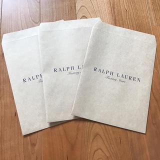 ラルフローレン(Ralph Lauren)の新品 ラルフローレン ラッピング袋 3枚(ショップ袋)
