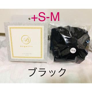 ふんわりルームブラ ブラック +S-M