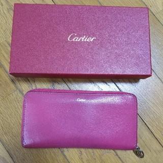 カルティエ(Cartier)の正規Cartier ハッピーバースデーラウンドジッピーウォレット 財布(財布)
