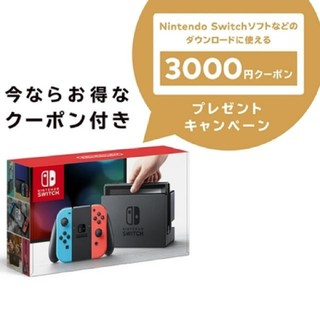 Nintendo Switch - Nintendo Switch ネオン本体10台