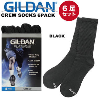 ギルタン(GILDAN)のGILDAN ギルダン CREW SOCKS 6足セット BLACK ブラック(ソックス)