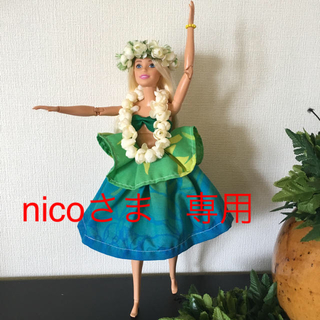 バービー(Barbie)のバービー人形 フラダンス衣装【No.144】(人形)