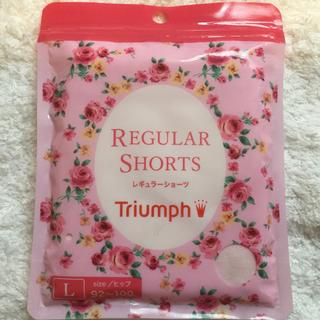 Triumph - 【新品未開封】トリンプ レギュラーショーツ Lサイズ