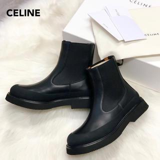 celine - 845 新品未使用 セリーヌ サイドゴアブーツ
