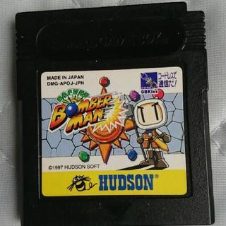 ゲームボーイ(ゲームボーイ)のゲームボーイ Pocket BOMBERMAN(携帯用ゲームソフト)