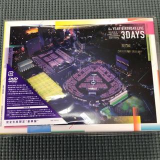 ノギザカフォーティーシックス(乃木坂46)の乃木坂46 DVD BOX 6th コンプリート 限定 live 8枚組 特典(ミュージック)