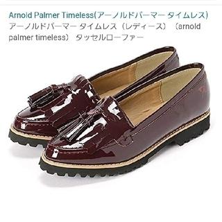 アーノルドパーマー(Arnold Palmer)のアーノルドパーマータイムレス(レディース)タッセルローファー(ローファー/革靴)