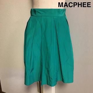 マカフィー(MACPHEE)の【MACPHEE】TOMORROWLAND マカフィー グリーン  スカート(ひざ丈スカート)