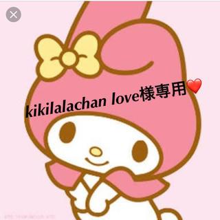 サンリオ(サンリオ)のkikilalachan love様専用❤(小物入れ)