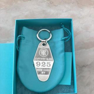 Tiffany & Co. - 新品 ティファニー ホテルキーリング