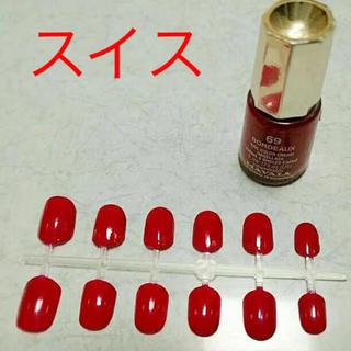 マリークワント(MARY QUANT)の新品 ネイルチップ☆ つけ爪☆ マヴァラ☆ ボルドー! 赤! スイス製☆(つけ爪/ネイルチップ)