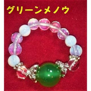 【送料無料】◆グリーンメノウ◆☆天然石リング(指輪)☆彡サイズフリー(リング(指輪))