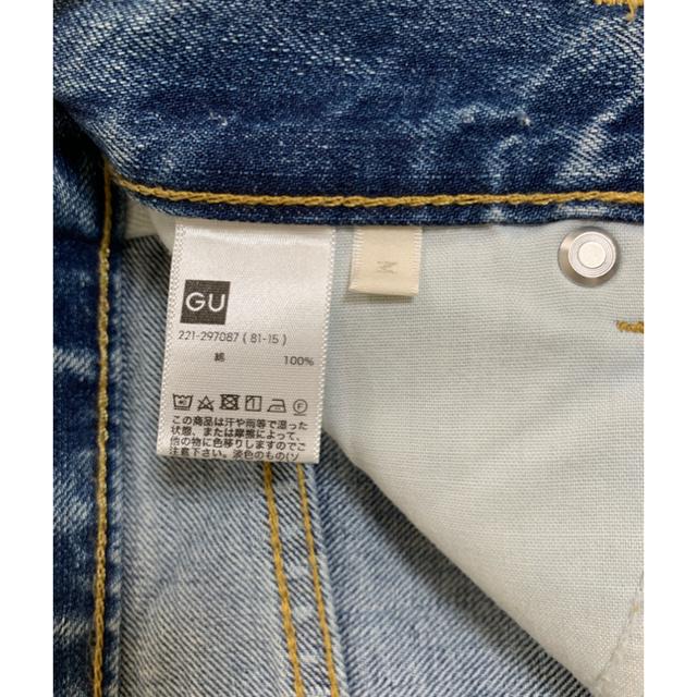 GU(ジーユー)のGU ハイウエストストレートジーンズ レディースのパンツ(デニム/ジーンズ)の商品写真