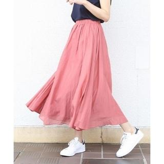 coen - 【新品】coen ソリッドマキシスカート ピンク