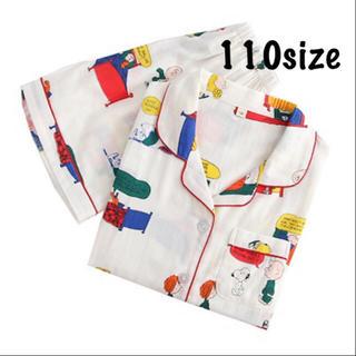 【新品】パジャマ 部屋着  セットアップ  スヌーピー 110  韓国子供服