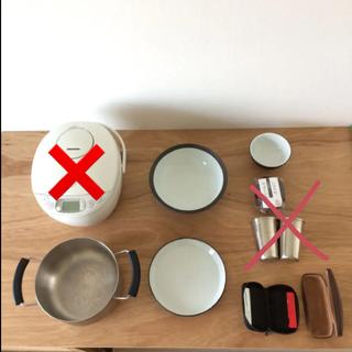 ムジルシリョウヒン(MUJI (無印良品))のB 無印良品 鍋、お皿  諸々のセット(炊飯器)
