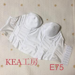 ブライダルインナー KEA工房 E75(ブライダルインナー)