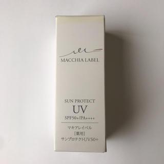 Macchia Label - マキアレイベル薬用サンプロテクト