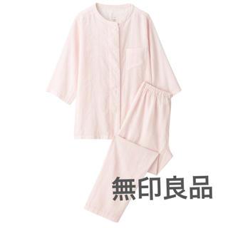 ムジルシリョウヒン(MUJI (無印良品))の無印良品 脇に縫い目のない細番手二重ガーゼ七分袖パジャマ M・ピンクストライプ (パジャマ)