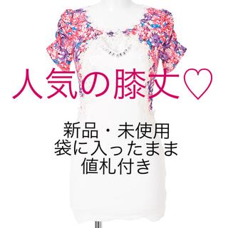 デイジーストア(dazzy store)のキャバドレス ワンピ キャバ ナイト M L 膝丈 デイジーストア 美品 花柄(ナイトドレス)
