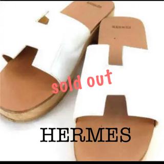 エルメス(Hermes)の完売御礼‼HERMES エルメス ケブラール 36 お値下げ中(サンダル)