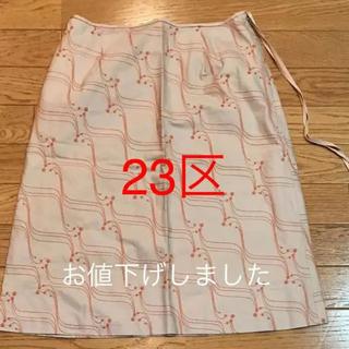 ニジュウサンク(23区)のサイドリボン付き刺繍スカート(ひざ丈スカート)