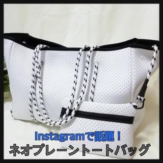 値下げしました!ネオプレーントートバッグ!Instagramで話題!