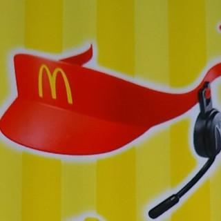 マクドナルド - マック ハッピーセット なりきりマクドナルド クルーサンバイザー