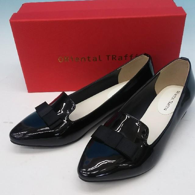 ORiental TRaffic(オリエンタルトラフィック)の新品 オリエンタルトラフィック レインパンプス・ブラック・39 レディースの靴/シューズ(ハイヒール/パンプス)の商品写真