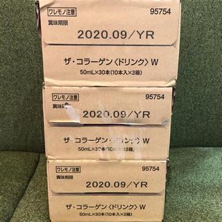 シセイドウ(SHISEIDO (資生堂))のSHISEIDO 資生堂 ザ・コラーゲン ドリンク w  50ml×90本(コラーゲン)