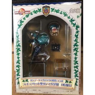 SEGA - サンデー×マガジン50周年記念コラボ。フィギュアセット。