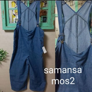 SM2 - 新品タグ付今季Samansa Mos2 サマンサモスモスboyish サロペット
