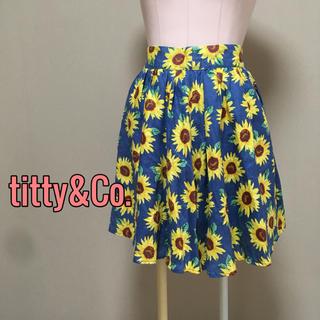 ティティアンドコー(titty&co)のtitty&Co.♡ひまわり柄スカート (ひざ丈スカート)