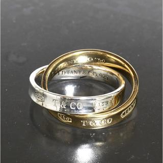 ティファニー(Tiffany & Co.)のティファニー TIFFANY&CO.1837 コンビ 2連 リング 8号 仕上済(リング(指輪))
