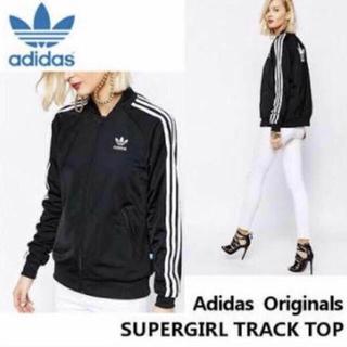 adidas - adidas originals SUPERGIRL TRACK TOP