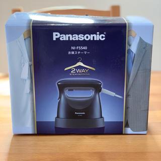 Panasonic - Panasonic スチームアイロン