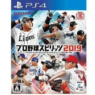 PlayStation4 - 【PS4】プロ野球スピリッツ2019