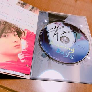 小関裕太 DVD