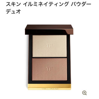 TOM FORD - TOM FORD ハイライト
