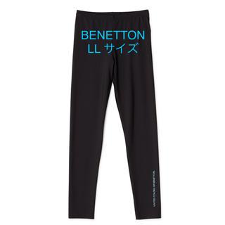 ベネトン(BENETTON)の新品タグ付き BENETTON ベネトン 水陸両用スイムレギンス ターコイズLL(水着)
