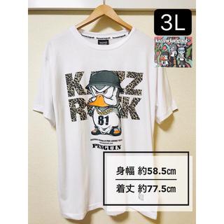 カズロックオリジナル(KAZZROCK ORIGINAL)の新品タグ付き 大きいサイズ3L カズロックオリジナル ペンギン ヒョウ柄 白(Tシャツ/カットソー(半袖/袖なし))