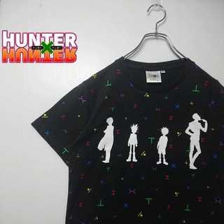 ハンターハンター 両面プリント Tシャツ モノグラム マルチカラー 354(Tシャツ/カットソー(半袖/袖なし))