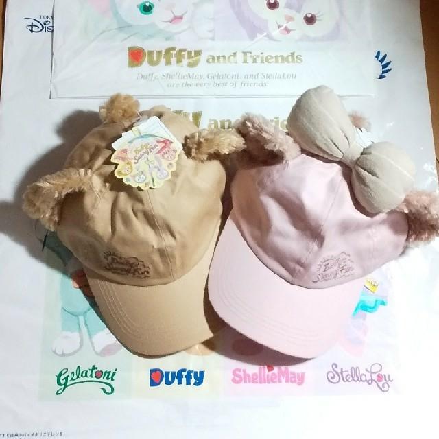 ダッフィー(ダッフィー)のダッフィー シェリーメイ サニーファン キャップ レディースの帽子(キャップ)の商品写真