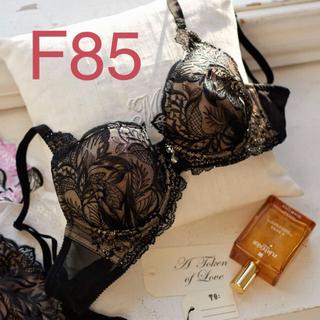 ✦Fran De Lingerie  らくらく補正 F85(ブラ)