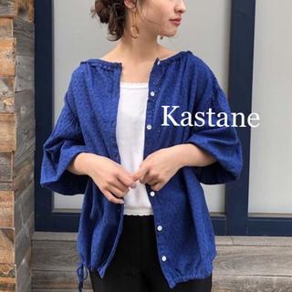 Kastane - 新品タグ付き❤︎シフリ刺繍ブラウス