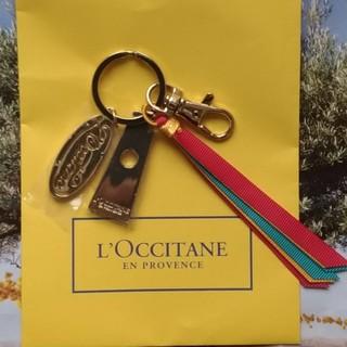 ロクシタン(L'OCCITANE)のロクシタン キーチャーム 非売品(その他)