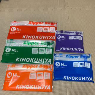 IKEA - 紀ノ国屋  ジッパー袋 5種類 未開封