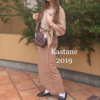 Kastane - 2019新作❤︎フリンジスカート