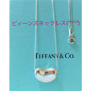 Tiffany & Co. - ビィーンズネックレス 美品です(*^^*)